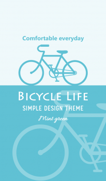 "Bicycle Life ""Mint green"" 画像(1)"