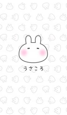 うさころ 画像(1)
