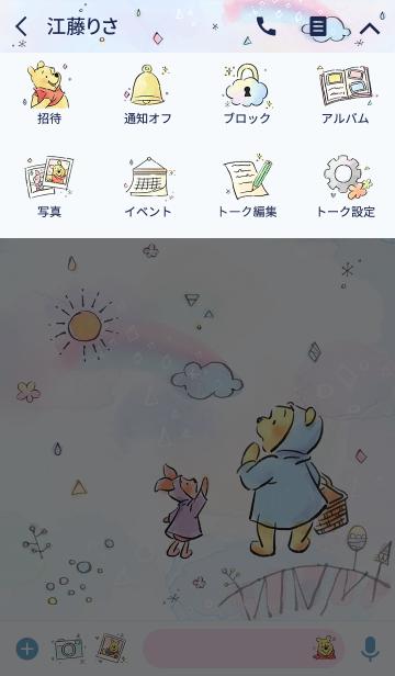 くまのプーさん(雨のち晴れ)の画像(タイムライン)