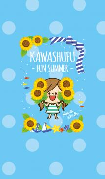 かわいい主婦の1日【楽しい夏】 画像(1)