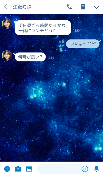 SPACE THEMESの画像(トーク画面)