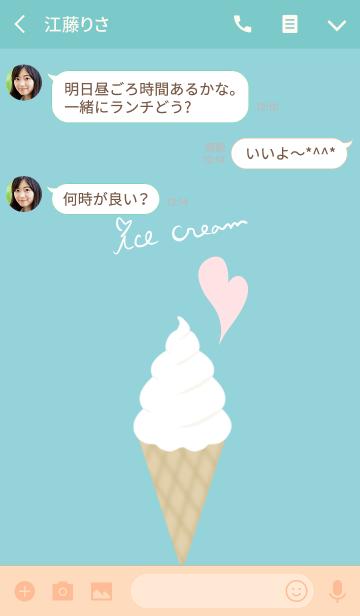 ice cream shop -SUMMER-の画像(トーク画面)