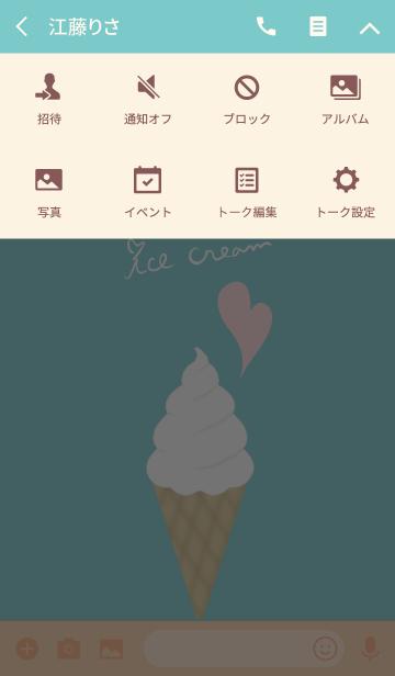 ice cream shop -SUMMER-の画像(タイムライン)