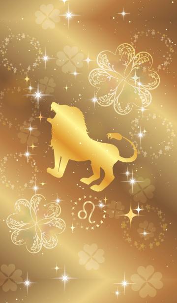 見ているだけで全ての運気が上がる・獅子座の画像(表紙)