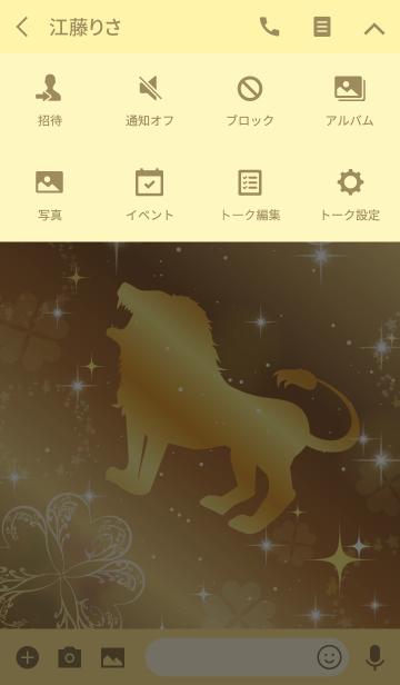 見ているだけで全ての運気が上がる・獅子座の画像(タイムライン)