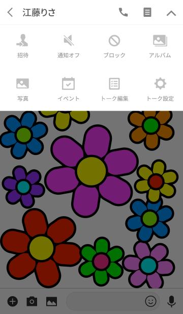 カラフル花模様 [ 白背景 ] No.3の画像(タイムライン)