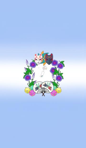 夏休み きせかえ 和の画像(表紙)