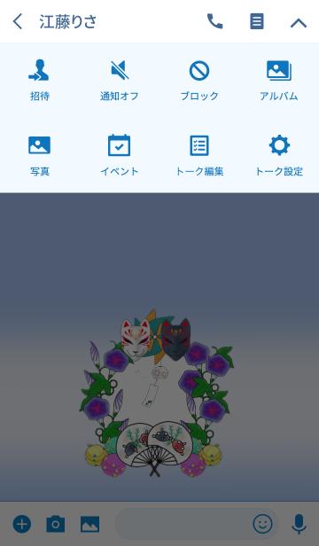 夏休み きせかえ 和の画像(タイムライン)