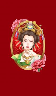 ウ・ゼシャン 画像(1)
