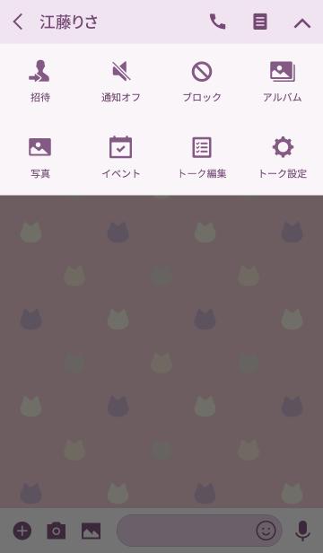 Cat Polka[Girly]の画像(タイムライン)