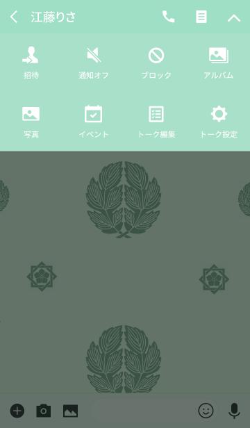 家紋シリーズ -21-の画像(タイムライン)