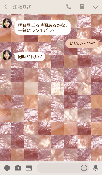 Seashell tiles -coquille pink-の画像(トーク画面)
