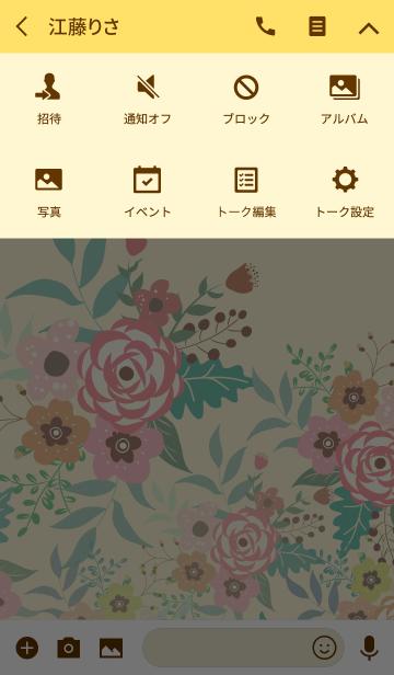 ahns flowers_124の画像(タイムライン)