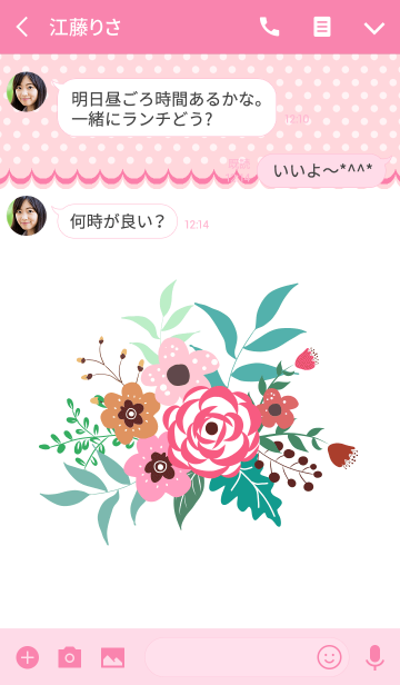 ahns flowers_122の画像(トーク画面)