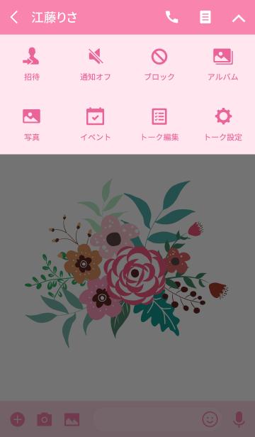 ahns flowers_122の画像(タイムライン)