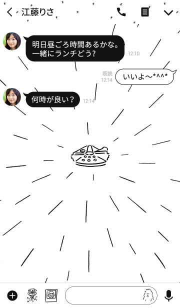 スター・ウォーズ(ハン・ソロ)の画像(トーク画面)