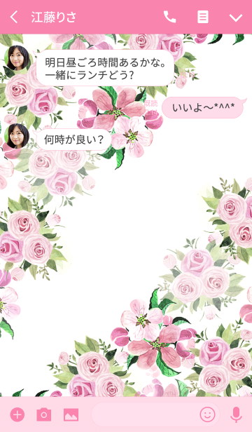 water color flowers_629の画像(トーク画面)