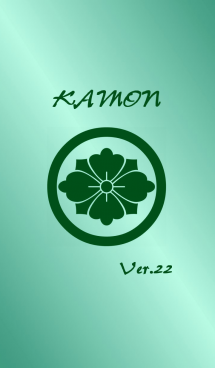 家紋シリーズ-22- Green 画像(1)
