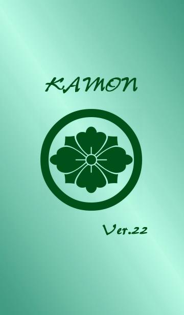 家紋シリーズ-22- Greenの画像(表紙)