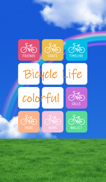 """Bicycle Life """"Blue sky & colorful"""" 画像(1)"""