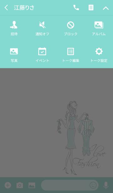 I LOVE Fashion -LOVE series 11-の画像(タイムライン)