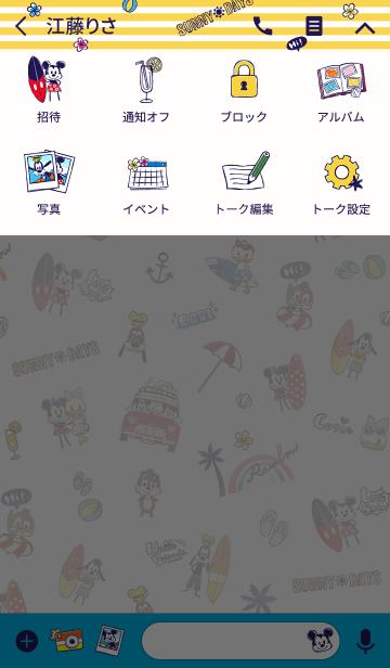 ミッキー&フレンズの夏休み(らくがき)の画像(タイムライン)