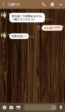 Natural Wood Design 画像(3)