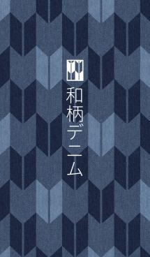 和柄デニム 2 画像(1)