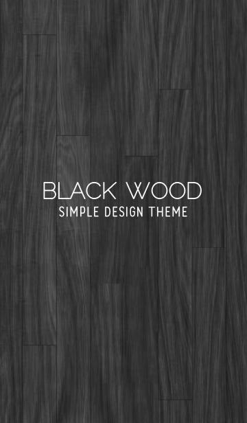 BLACK WOOD THEME 2の画像(表紙)