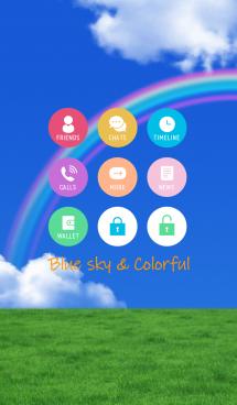 Blue sky & Colorful 画像(1)