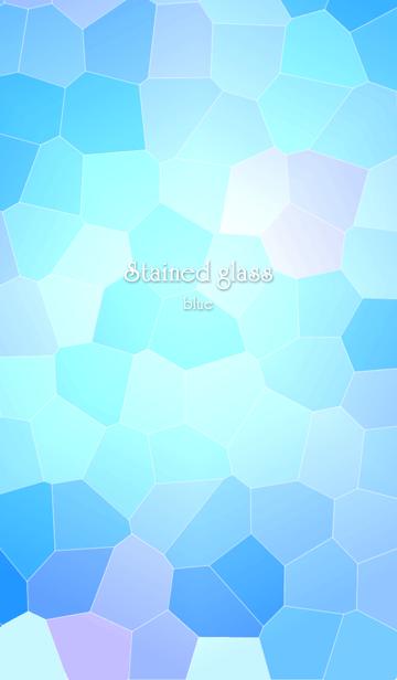 ステンドグラス ブルーの画像(表紙)