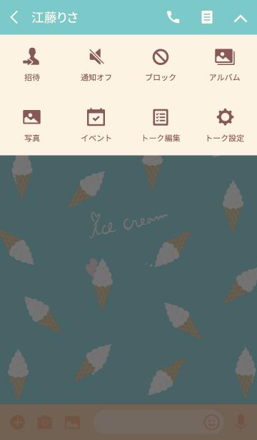 ice cream shop 2の画像(タイムライン)