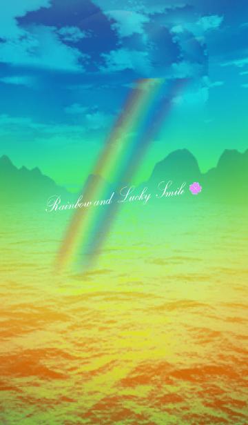 全ての運気がアップするラッキーな虹と海空の画像(表紙)