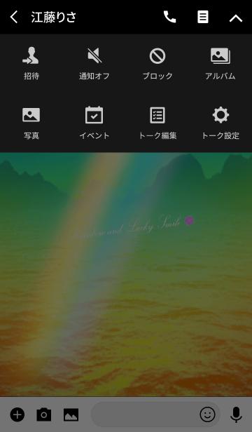全ての運気がアップするラッキーな虹と海空の画像(タイムライン)