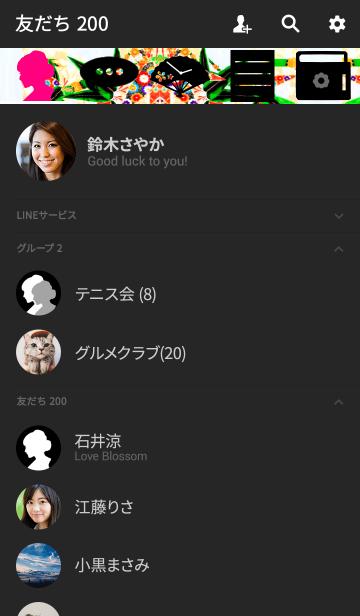 KIMONO 彩の画像(友だちリスト)