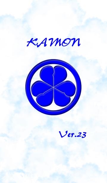 家紋シリーズ-23-の画像(表紙)