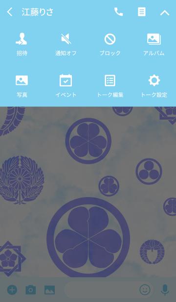 家紋シリーズ-23-の画像(タイムライン)