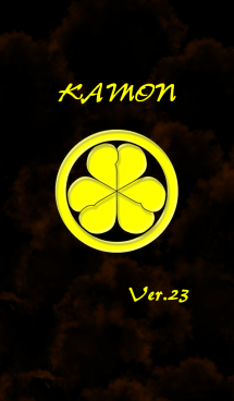家紋シリーズ-23- Yellow 画像(1)
