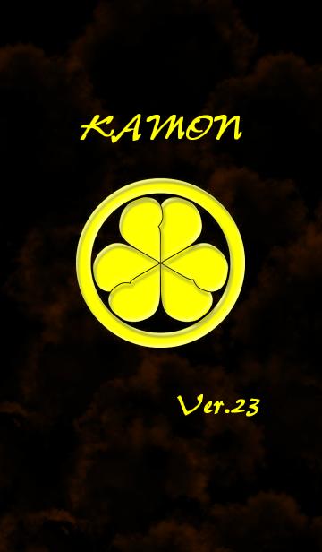 家紋シリーズ-23- Yellowの画像(表紙)