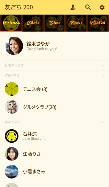 家紋シリーズ-23- Yellowの画像(友だちリスト)