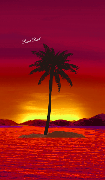 全ての幸せを運ぶ ☆サンセットビーチ6の画像(表紙)
