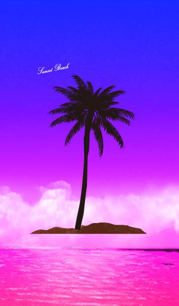 全ての幸せを運ぶ ☆サンセットビーチ9の画像(表紙)