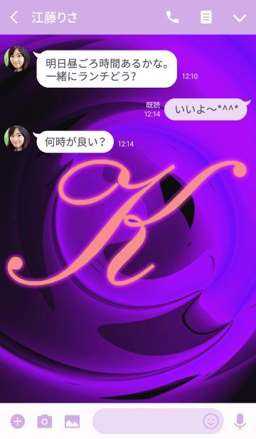-K- Purpleの画像(トーク画面)