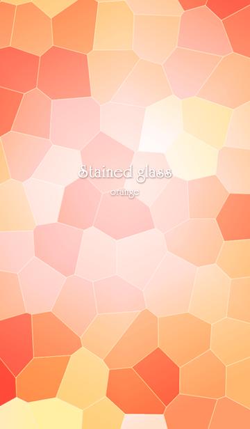 ステンドグラス オレンジの画像(表紙)