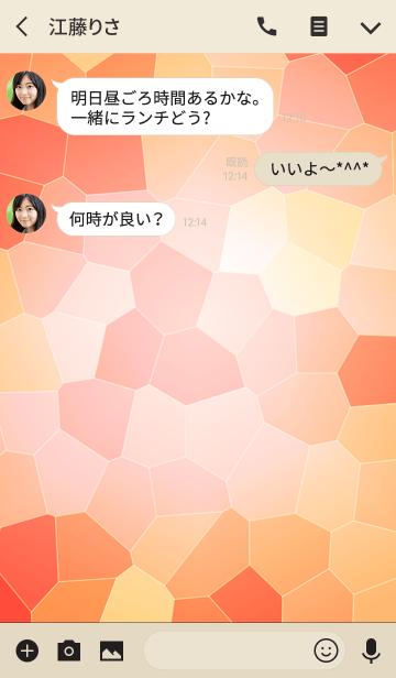 ステンドグラス オレンジの画像(トーク画面)
