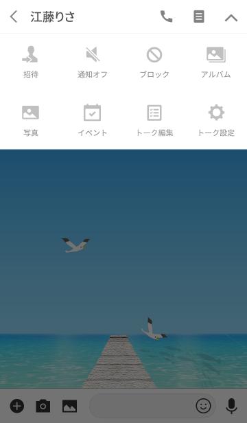 美ら海●沖縄の美しい海Ver12-1.の画像(タイムライン)