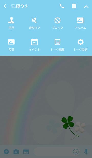 "Natural Clover ""Soft blue""の画像(タイムライン)"