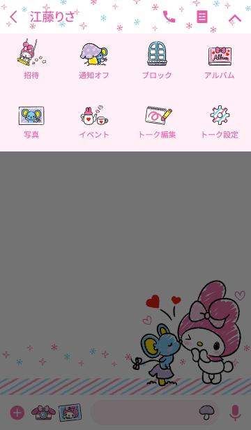 マイメロディ KISS♡KISSの画像(タイムライン)