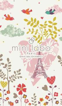 mini labo(ミニラボ)characters in Paris! 画像(1)