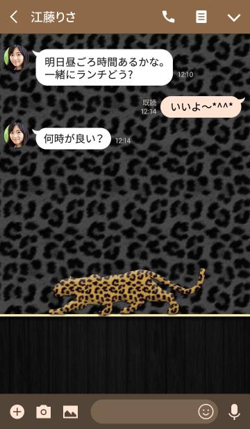 Leopard -Black style-の画像(トーク画面)